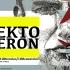 """100 regizori de teatru din tot atâtea țări,  împreună pentru un proiect grandios al  Teatrului Național """"Marin Sorescu"""" din Craiova"""