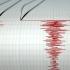 Trei cutremure în numai câteva ore, în România