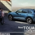 Vino si descopera Noul VW Touareg la showroom  Darius Motors Constanta