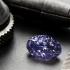 Un diamant violet rar a fost prezentat în Australia