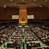 ONU a respins candidatura Rusiei pentru Consiliul Drepturilor Omului