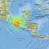 Un nou seism, de 5,9 pe Scara Richter, s-a produs în largul coastei Mexicului