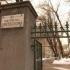 În curând, Institutul Cantacuzino va intra în organigrama Ministerului Sănătății