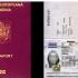 Se prelungește la 10 ani termenul de valabilitate a paşaportului electronic