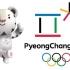 Vineri încep Jocurile Olimpice de iarnă de la Pyeongchang