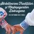 Sărbătoarea Tradițiilor și Meșteșugurilor Dobrogene