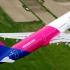 Zbor Wizz Air Constanţa - Londra, amânat de 16 ore