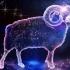 Horoscop 14 februarie 2018: Berbecii înregistrează succese profesionale remarcabile